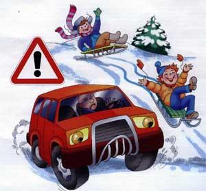 Конспект открытого интегрированного мероприятия для детей «Особенности зимней дороги»