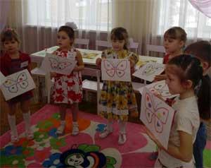 Конспект открытого занятия по художественному творчеству в средней группе «Бабочка-красавица»