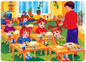 Педагогическое эссе «Современный детский сад»