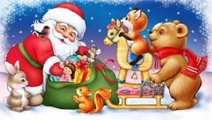 Конспект театрально-игрового досуга «Дед Мороз и звери в гостях у ребят» для детей ясельного возраста
