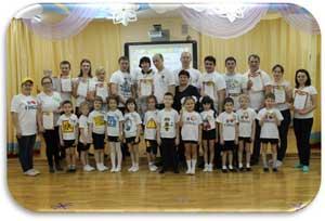 Спортивно — интеллектуальный марафон «Знатоки ПДД» среди команд воспитанников подготовительных групп ДОУ с их родителями
