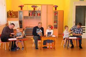 Досуг для детей и родителей с использованием ИКТ Ток — шоу «Это мой ребенок»