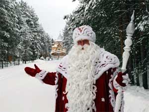 Информационно — творческий проект «Где живет Дед Мороз».