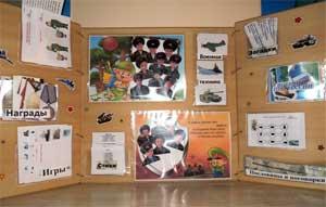 Методическая разработка Лепбук посвященный Дню Защитников Отечества «Мы будущие защитники»