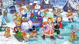 Календарный план проведения зимних каникул в средней группе