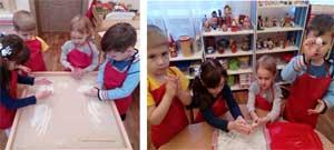 «Использование новых педагогических технологий в процессе формирования основ экологической культуры у детей дошкольного возраста. Проект «Что? Откуда? Почему?».