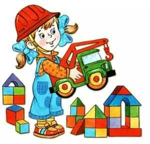 Консультация для воспитателей «Конструирование в детском саду»