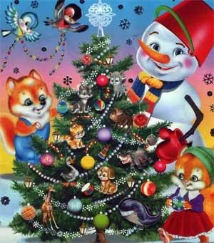 Конспект организованной образовательной деятельности с детьми среднего дошкольного возраста (4 – 5 лет) «Как звери украшали ёлку к Новому году»
