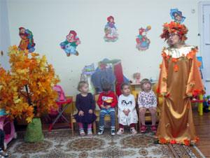 Открытое занятие по ознакомлению с окружающим миром с элементами рисования «Золотая осень» во второй младшей группе.