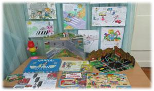 Педагогический проект по безопасности дорожного движения для детей младшего и среднего возраста «Дошколёнок должен знать, как по улицам шагать»