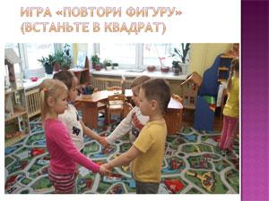 Образовательный проект «Дидактические игры как средство сенсорного развития детей»