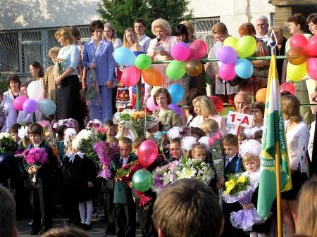 Сценарий праздника 1 сентября - Друзья, прекрасен наш союз!
