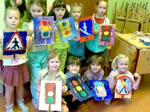 Сценарий для детского сада - ПДД для дошкольников
