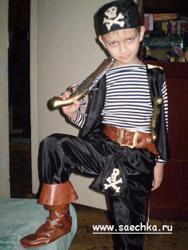 Костюм пирата на новый год